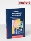 TB Chemie Englisch Android Cover